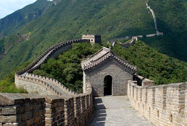 Great Wall of China: China